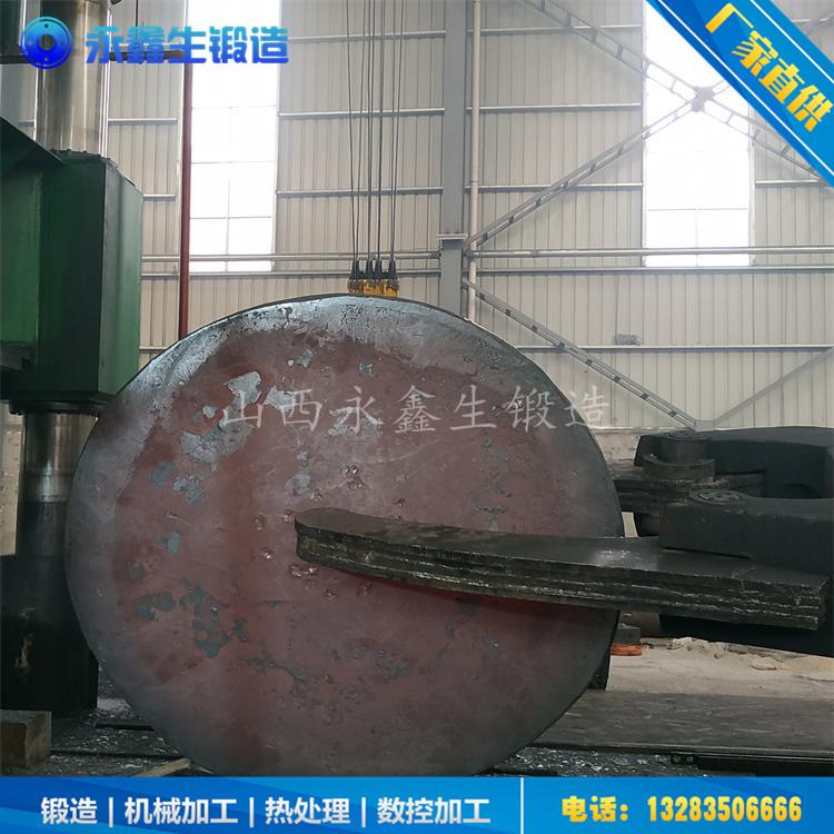 锅炉管板锻件