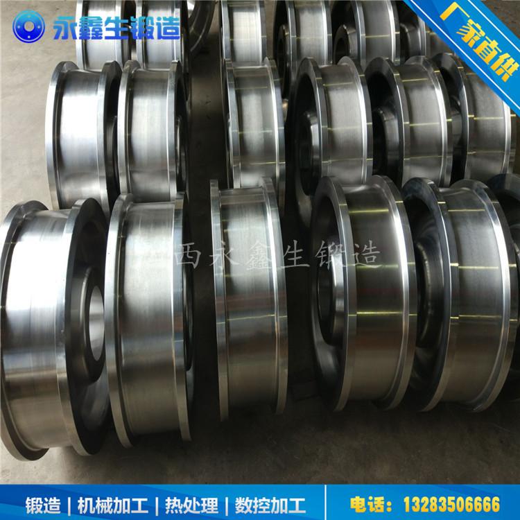 铁水罐车轮锻件