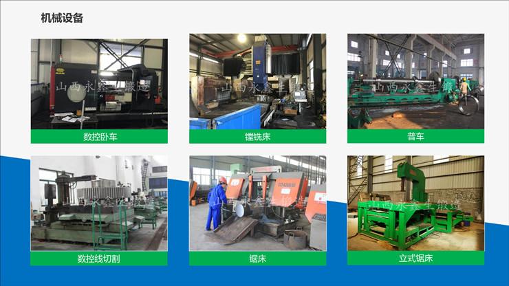 锻件厂生产设备